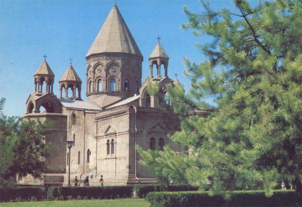 Cathedral. Echmiadzin. Armenia, 1989