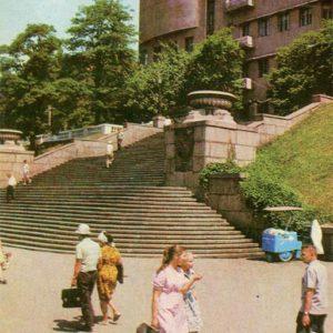 Университетская горка. Харьков, 1975 год