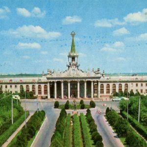 Аэропорт. Харьков, 1975 год