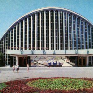 """""""Ukraine"""" concert hall. Kharkov, 1975"""