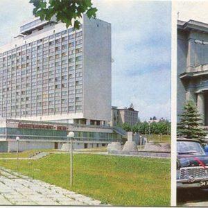 """""""Intourist"""" Hotel. brakosochetniya Palace. Kharkov, 1980"""