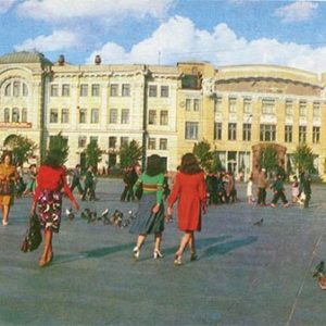 Area Soviet Ukraine. Kharkov, 1980