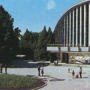 """""""Ukraine"""" concert hall. Kharkov, 1987"""