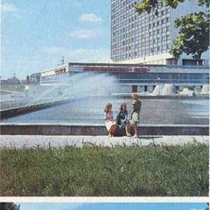 """""""Mir"""" hotel. Staircase with a water fountain in the garden of them. TG Shevchenko. Kharkov, 1987"""