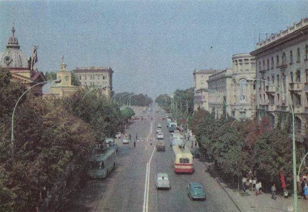 Проспект имени В.И. Ленина. Кишинев (1974 год)