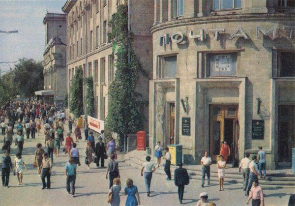 Главпочтампт. Кишинев (1974 год)