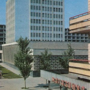 The building of the State Bank. Chisinau (1974)