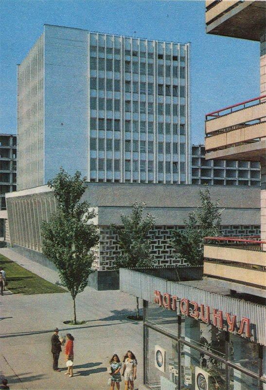Здание государственого банка. Кишинев (1974 год)