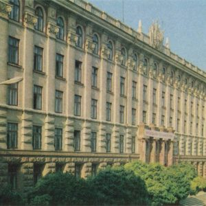Academy of Sciences of the Moldavian SSR. Chisinau (1974)