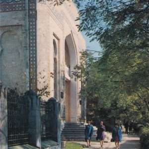 Republican Museum of Local History. Chisinau (1974)