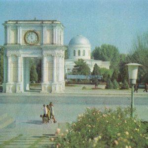 Арка Победы. Кишинев (1974 год)