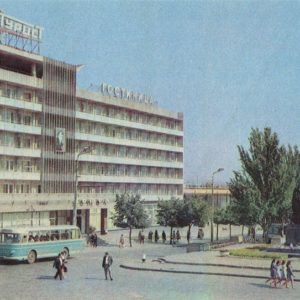 "Monument to the Heroes-members of the Komsomol. ""Tourist"" hotel. Chisinau (1974)"