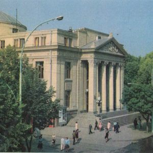 Moldavian Music and Drama Theater named after AS Pushkin. Chisinau (1974)