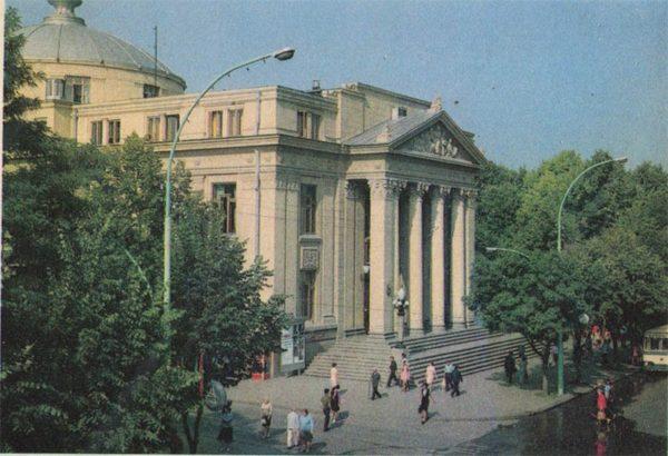 Молдавский музыкально-драматический театр имени А.С. Пушкина. Кишинев (1974 год)