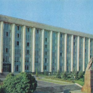 Moldavian SSR Government House. Chisinau (1974)