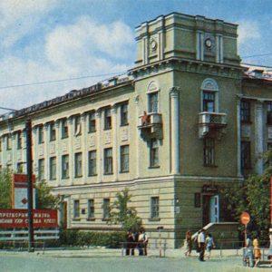"""Giprshaht"" Institute. Karanada, 1972"