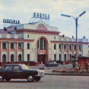 Железнодорожный вокзал. Каранада, 1972 год