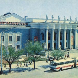 Palace of culture of miners. Karanada, 1972