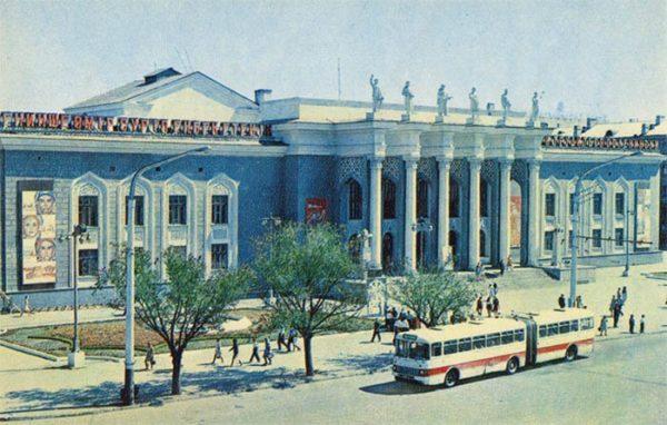 Palace of culture of miners. Karanada, 1972