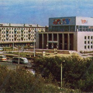 Областной драматический театр. Каранада, 1972 год