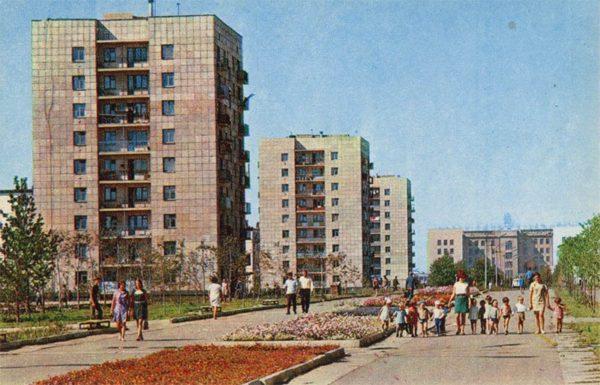 Street named after the 40th anniversary of Kazakhstan. Karanada, 1972