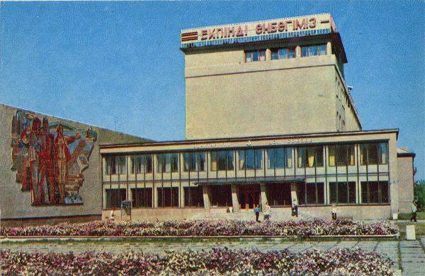 Дом Союзов. Каранада, 1972 год