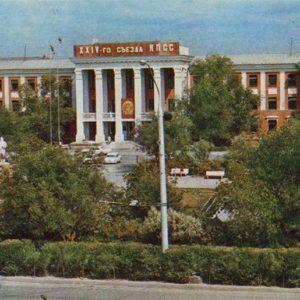 Здание облисполкома. Каранада, 1972 год