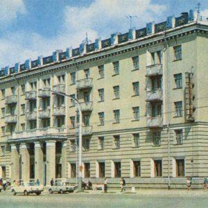 """Гостиница """"Караганда"""". Каранада, 1972 год"""