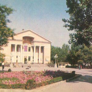 Cinema Crimea. Theodosius, 1981