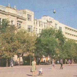 """Hotel """"Astoria"""". Theodosius, 1981"""