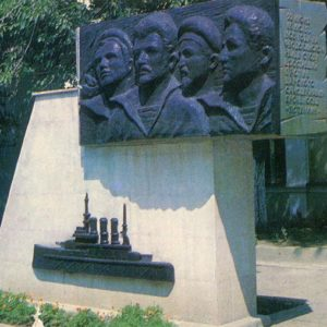 "A plaque commemorating the stay in the battleship ""Potemkin"". Theodosius, 1981"