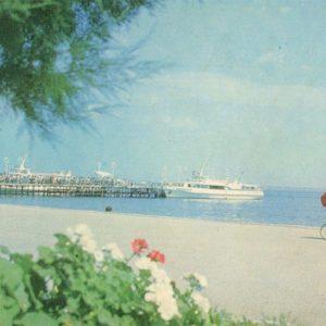 Embankment Marines. Theodosius, 1981