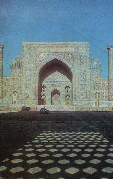 Медресе Шир-Дор. Самарканд, 1982 год