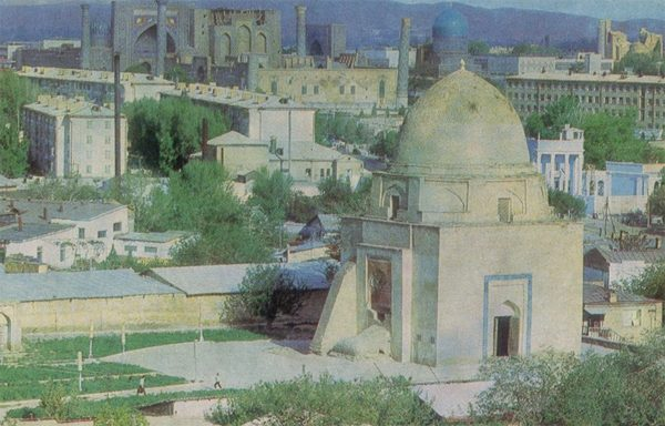 Общая панорама города, мавзолей Рухабад. Самарканд, 1982 год