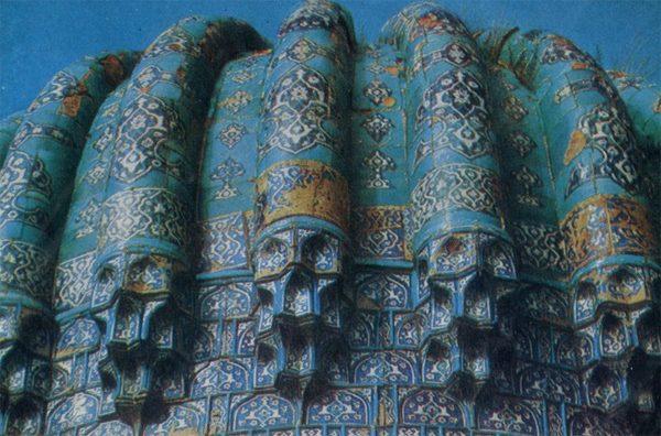 Медресе Шир-Дор. Ребристый купол. Самарканд, 1982 год