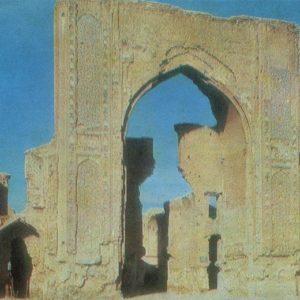Ishrat Khan. Samarkand, 1982