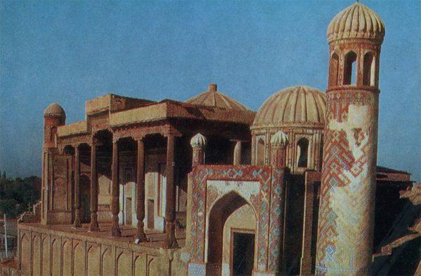 Мечеть Хазрет-Хызр. Самарканд, 1982 год