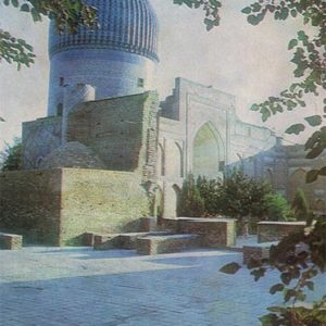 Мавзолей Гур-Эмир. Самарканд, 1982 год