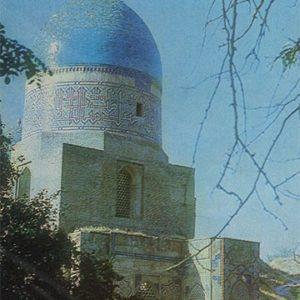Ансамбль Шахи-Зинда. Двукупольный мавзолей. Самарканд, 1982 год