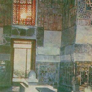 Мавзолей Гур-Эмир. Интерьер. Самарканд, 1982 год