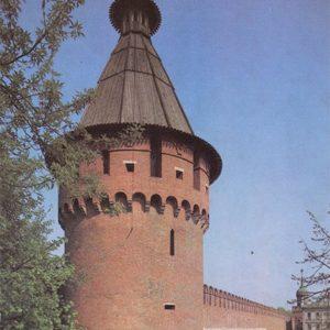Spasskaya Tower of the Kremlin. Tula, 1987