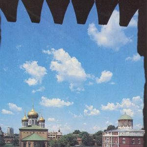 Epiphany and the Assumption Cathedral in the Kremlin. Tula, 1987