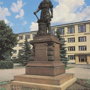 Monument to Peter I. Tula, 1987