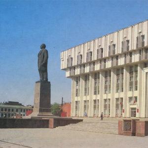 House of Soviets. Tula, 1987
