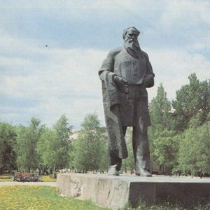 LN monument Thick. Tula, 1987