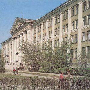 Polytechnical Institute. Tula, 1987