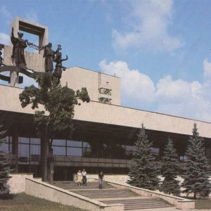 Drama Theater named after AM Gorky. Tula, 1987