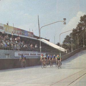 Cycle track. Tula, 1987