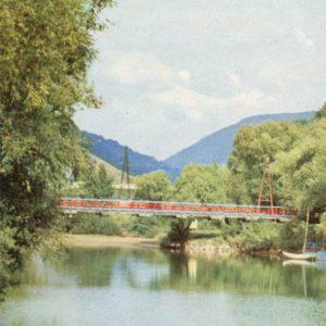 На реке Уж, 1970 год