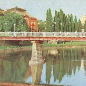 Мост через реку Уж. Ужгород, 1970 год